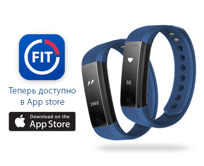 Vertex Fit теперь и для iOS
